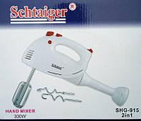 Миксер блендер  2 в 1 Schtaiger Shg-915