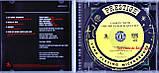 Музичний сд диск THE MILES DAVIS QUINTET Cookin' (2007) (audio cd), фото 2