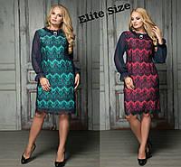 Платье гипюровое в больших размерах с шифоновыми рукавами 6BR391 20e7ac286b922