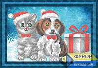 Схема для вышивки бисером - Собака и кот под Новый Год, Арт. ЖБч4-076