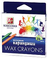 Восковые карандаши луч 24 цвета