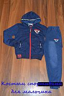 Спортивный костюм двойка с котоновыми штанами для мальчиков.Размеры 116-140 см .Фирма GRACE ., фото 1