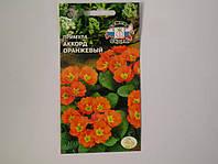 Семена Примула бесстебельная Аккорд оранжевый 5 семян Седек