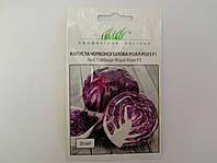 Семена  Капуста краснокочанная ранняя  Роял Роуз F1,  20 семян Dorsing Seeds