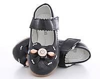Ортопедические детские туфли на девочку ТМ Шалунишка Размер 25- 30