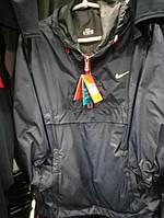 Мужской анорак Nike, ветровка анорак Nike, спортивные куртки Найк
