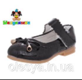 Ортопедические детские туфли на девочку ТМ Шалунишка Размер 25- 29