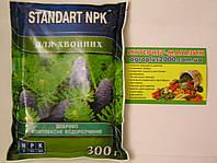 Удобрение комплексное минеральное Стандарт NPK для Хвойных 300 граммов  Агрохимпак