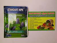 Удобрение комплексное минеральное Стандарт NPK для Хвойных 50 граммов  Агрохимпак