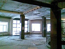 Фото до реконструкции