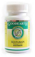 Шатавари, 60 капс. - фибромиомы, эндометриоз, эрозии, воспаления, бесплодие, нарушение цикла, климакс