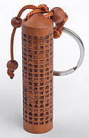 Брелок для ключей арт.5-001-2, фото 1