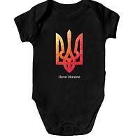 Детское боди I love Ukraine с красным гербом