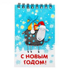 """Блокнот """"С Новым годом!"""" 40 листов"""