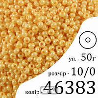Бісер 10/0, Preciosa, 46383 (CLTP) - жовтий, 50гр, отвір-круг, 33119/46383/10-(50г), 49704