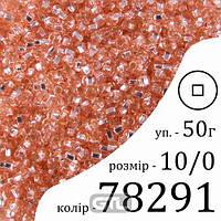 Бісер 10/0, Preciosa, 78291 (CSDSL) - рожевий, 50гр, отвір-квадрат, 33129/78291/10-(50г), 49731