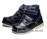 Ортопедическая демисезонная обувь