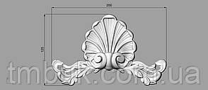 Центральный резной декор 29 - 200х125 мм, фото 2