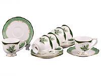 Кофейный набор Lefard Ландыш 100 мл 12 предметов, 264-455