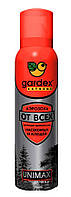GARDEX EXTREME Аэрозоль-репеллент  от комаров, клещей, мошек 150мл