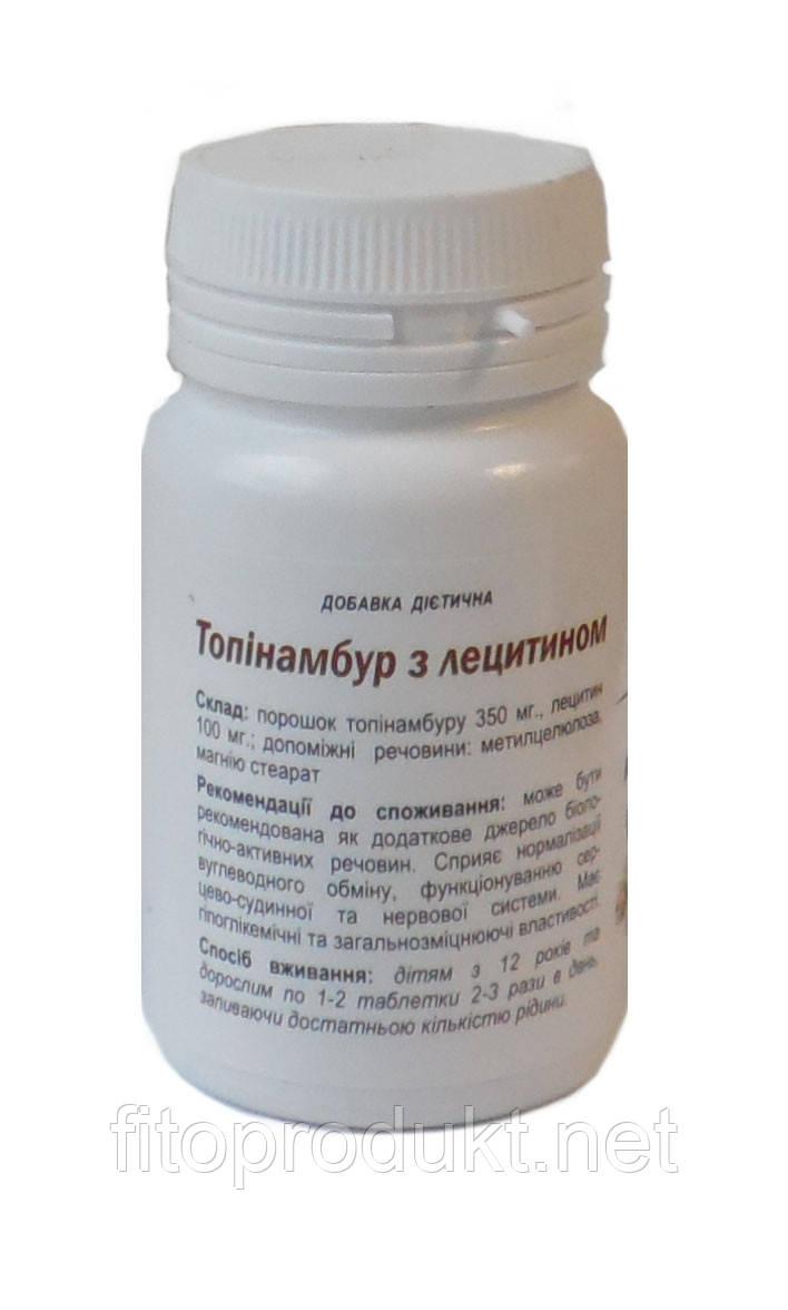 Топінамбур з лецитином у таблетках №100 Оливиа
