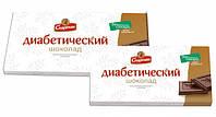 """Шоколад диабетический """"Спартак"""" горький с изомальтом"""