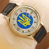 Часы с украинским тризубцем круглые кварцевые