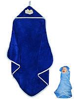 Махровая пеленка для купания (Синий)