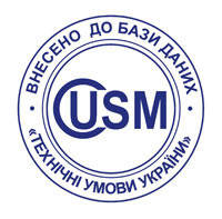 Согласование и регистрация Технических условий (ТУ)