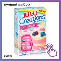 Десерт Jell-O Creations Princess принцесса 264g