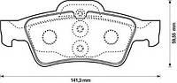 Колодки тормозные задние JURID 571989J