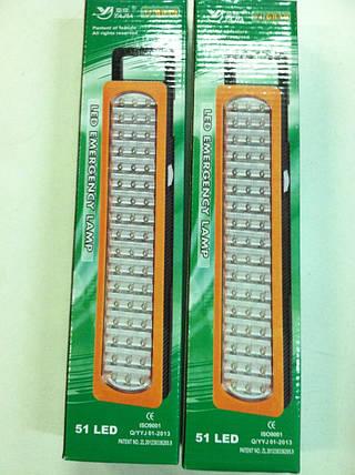 Фонарь аккумуляторный светильник YJ-6819  51 led