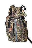 Рюкзак охотничий большой