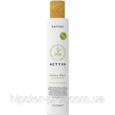 Відновлюючий шампунь для пошкодженого волосся Kemon Actyva Nuova Fibra Shampoo 250 ml
