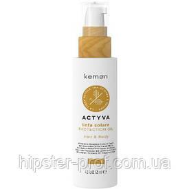 Солнцезащитное масло для волос и тела Kemon Actyva Linfa Solare Hair & Body Protection Oil 125 ml