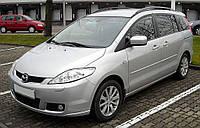 Разборка запчасти на Mazda 5 Перше покоління (1999-2004)
