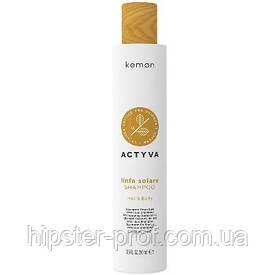 Шампунь после пребывания на солнце Kemon Actyva Linfa Solare Shampoo 250 ml