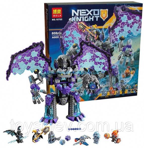 """Конструктор аналог Lego Нексо найтс """"NEXO KNIGHTS"""" 10705 Каменный великан-разрушитель"""
