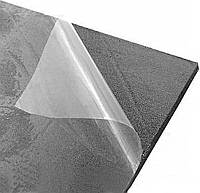 Вспененный полиэтилен ППЭ НХ 10мм на клеевой основе