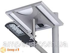 Автономна сонячна система освітлення LED-NGS-26 24Вт 2400Lm 6500K