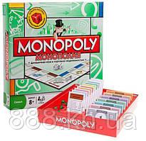 Настольная игра МОНОПОЛИЯ, семейная игра Monopoly