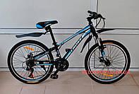 Горный велосипед Cross Racer 26 дюймов