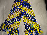 Футбольный шарф футбольного болельщика Украины плетёный
