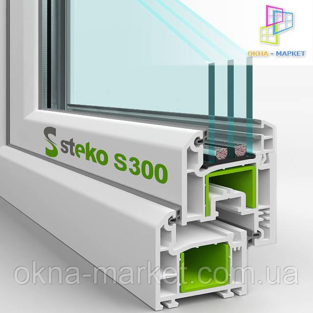 Пластиковые окна Steko S300