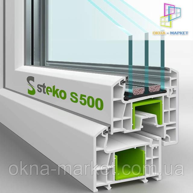 Пластиковые окна Steko S500