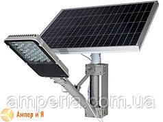 Автономная солнечная система освещения LED-NGS-24 50Вт 5000Lm 5300K