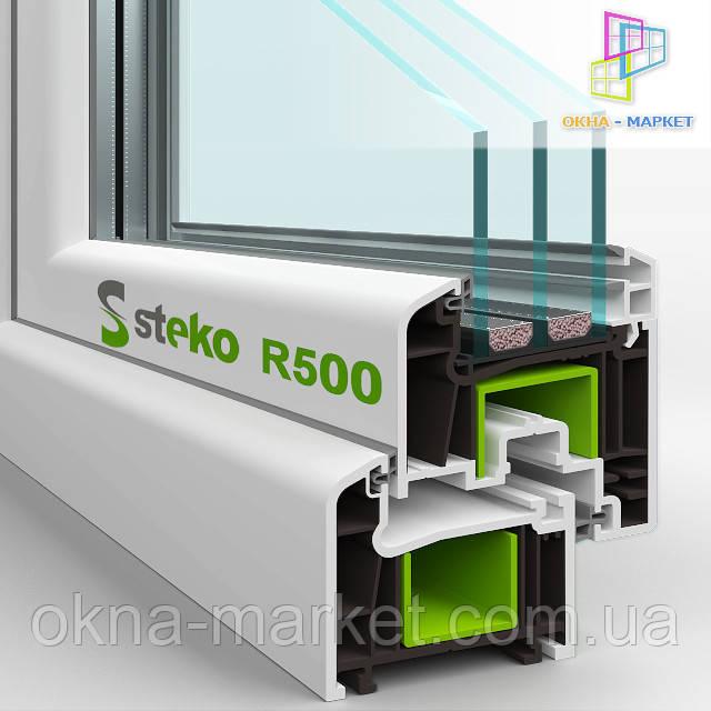 Пластиковые окна Steko R500