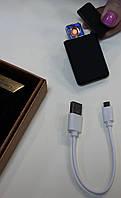 USB зажигалка со спиралью накаливания, черная