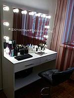 Стол для визажиста с подсветкой, зеркало с подсветкой