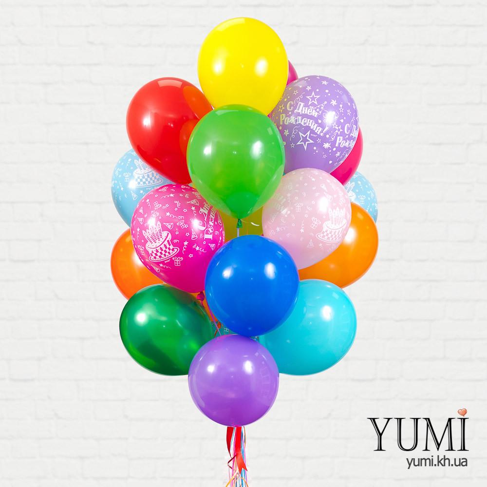 Связка из 15 разноцветных шаров и 5 шаров с днем рождения